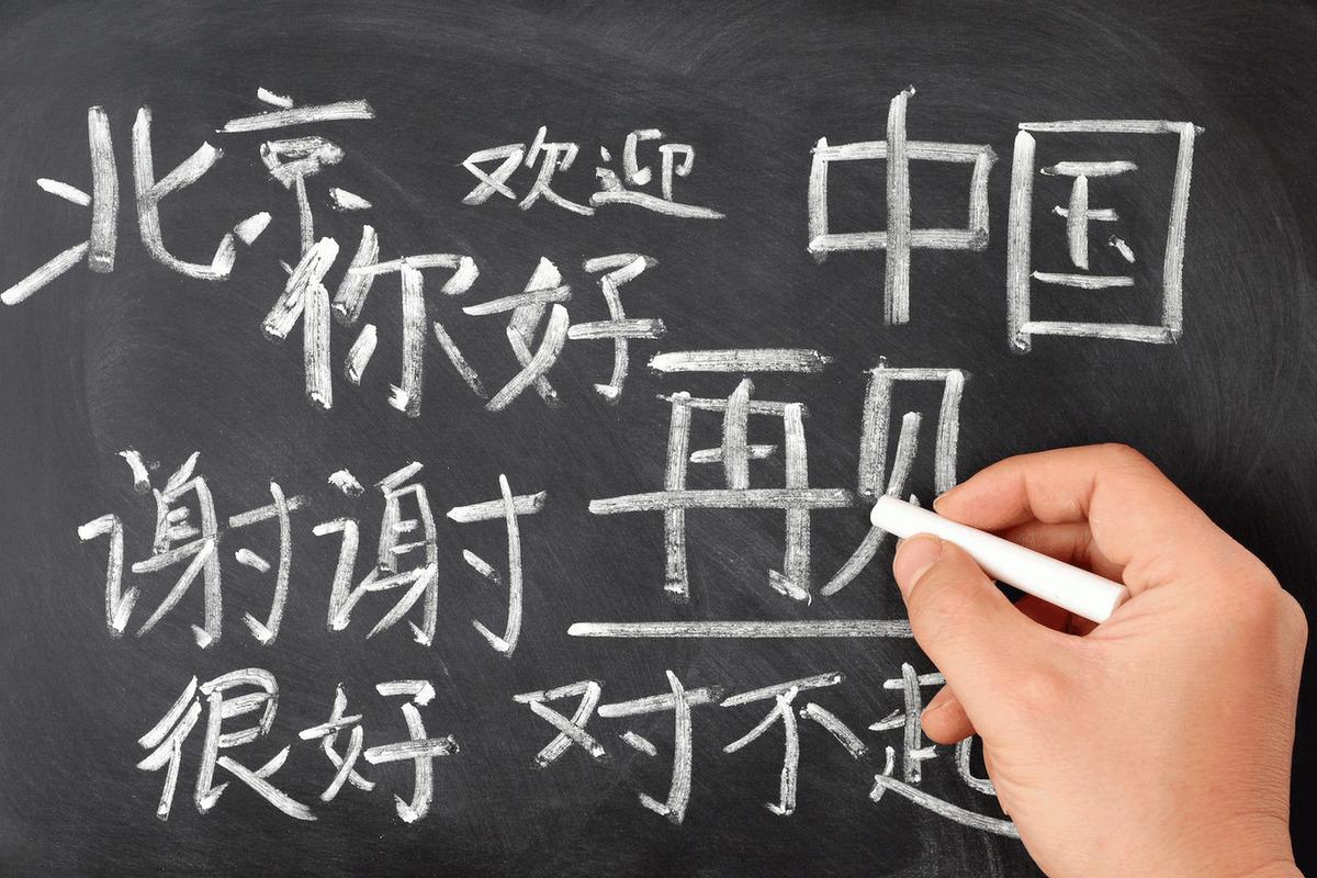 3 причины начать учить китайский прямо сейчас