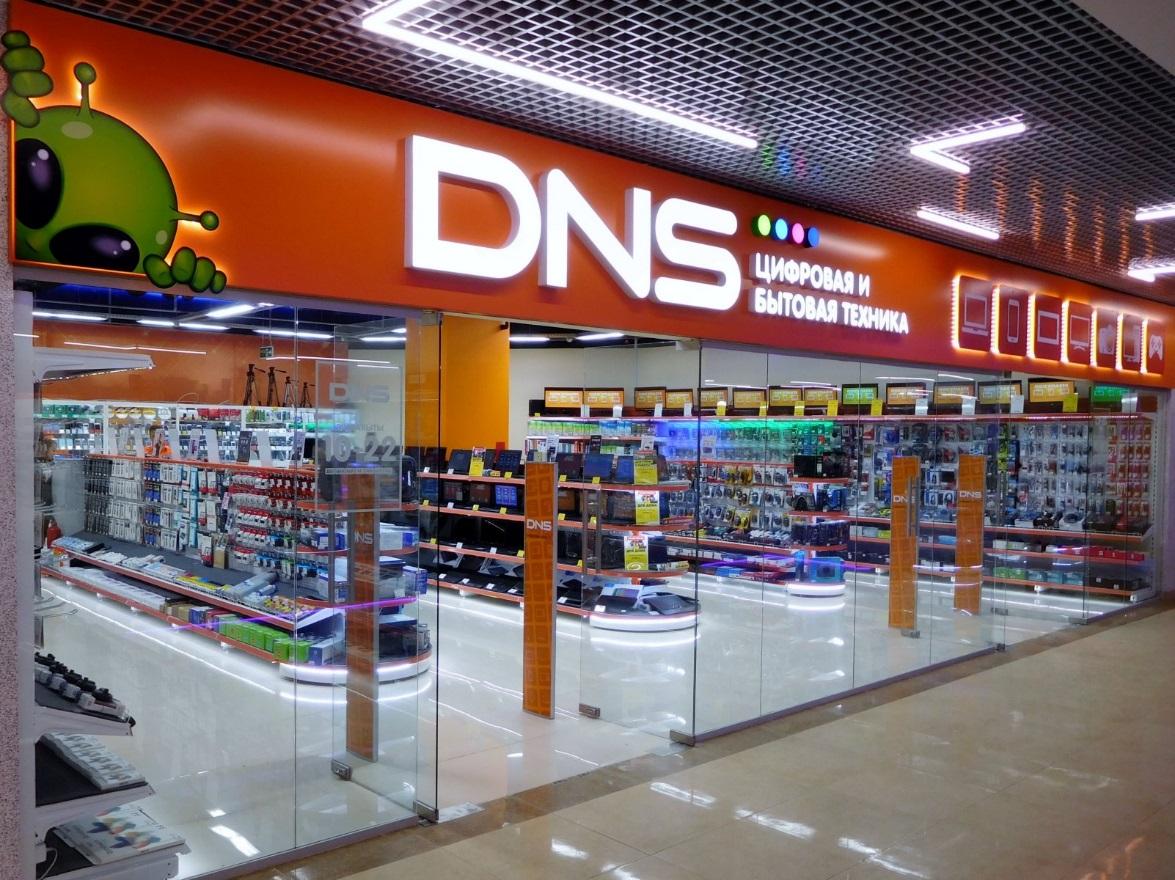 Топ 7 популярных интернет-магазинов в России
